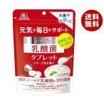 【送料無料】【2ケースセット】森永製菓 シールド乳酸菌タブレット 33g×6袋入×(2ケース)