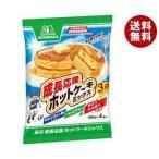 送料無料 森永製菓 成長応援ホットケーキミックス 400g(100g×4袋)×16袋入