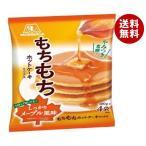 送料無料 【2ケースセット】森永製菓 もちもちホットケーキミックス 400g(100g×4袋)×16袋入×(2ケース)