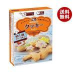 【送料無料】森永製菓 クッキーミックス 253g×24箱入