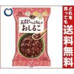 【送料無料】【2ケースセット】森永製菓 五穀とつぶあんのおしるこ 28g×18(6×3)袋入×(2ケース)