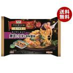 送料無料 【冷凍商品】日本製粉 ニップン 彩々野菜 あごだし仕立て 舞茸となすの香味醤油 1食×12袋入