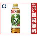 【送料無料】アサヒ飲料 食事と一緒に十六茶W(ダブル)【特定保健用食品 特保】 500mlペットボトル×24本入