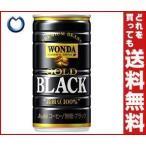 【送料無料】【2ケースセット】アサヒ飲料 WONDA(ワンダ) ゴールドブラック 185g缶×30本入×(2ケース)