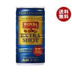 【送料無料】アサヒ WONDA(ワンダ) エクストラショット 185g缶×30本入