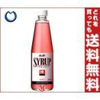 【送料無料】アサヒ シロップ桃 600ml瓶×12本入