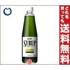 【送料無料】アサヒ シロップ青リンゴ 600ml瓶×12本入