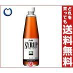 【送料無料】アサヒ シロップ梅 600ml瓶×12本入