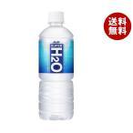 【送料無料】アサヒ スーパーH2O 600mlペットボトル×24本入