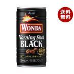 【送料無料】アサヒ飲料 WONDA(ワンダ) 極 完熟深煎りブラック 185g缶×30本入