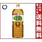 【送料無料】【2ケースセット】アサヒ飲料 食事と一緒に十六茶W(ダブル)【特定保健用食品 特保】 2Lペットボトル×6本入×(2ケース)