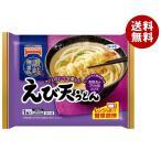 送料無料 【冷凍商品】テーブルマーク 讃岐麺一番 えび天うどん 1食×12袋入