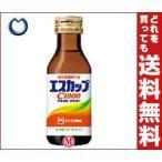 【送料無料】エスエス製薬 エスカップC1000 100ml瓶×50本入