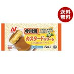 送料無料 【冷凍商品】ニチレイ 今川焼(カスタードクリーム) 5個×12袋入
