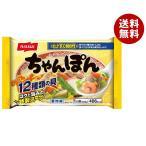 送料無料 【冷凍商品】日本製粉 ニップン よくばりプレート 海老と野菜のグラタン&ボロネーゼ 350g×12袋入