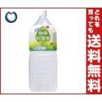 【送料無料】【2ケースセット】赤穂化成 熱中対策水 グレープフルーツ味 2Lペットボトル×6本入×(2ケース)