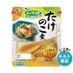 【送料無料】【チルド(冷蔵)商品】フジッコ おかず畑 たけのこ土佐煮 170g×10個入