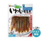 【送料無料】【チルド(冷蔵)商品】フジッコ おかず畑 いわしの生姜煮 90g×10個入