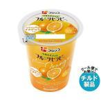 送料無料 【チルド(冷蔵)商品】フジッコ フルーツセラピー バレンシアオレンジ 150g×12個入