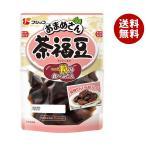 【送料無料】フジッコ おまめさん 茶福豆 145g×10袋入