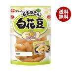 【送料無料】【2ケースセット】フジッコ おまめさん 白花豆 145g×10袋入×(2ケース)