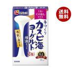 送料無料 フジッコ カスピ海ヨーグルト種菌セット 6g(3g×2)×10箱入