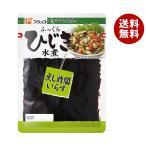 【送料無料】フジッコ ふっくらひじき水煮 120g×10袋入