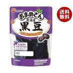 【送料無料】【2ケースセット】フジッコ おまめさん 北海道黒豆 118g×10袋入×(2ケース)