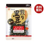 【送料無料】フジッコ 煎り黒豆 57g×10袋入