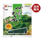 【送料無料】フジッコ 海藻料理 べんりわかめ 35g×20袋入