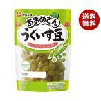 【送料無料】【2ケースセット】フジッコ おまめさん うぐいす豆 140g×10袋入×(2ケース)