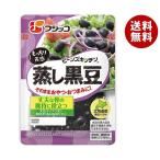 【送料無料】フジッコ そのままがおいしい 蒸し黒豆 65g×10袋入