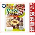 【送料無料】フジッコ サラダがおいしくなる豆 水煮 165g×10袋入