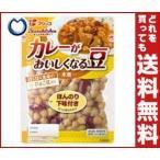 【送料無料】【2ケースセット】フジッコ カレーがおいしくなる豆 水煮 150g×10袋入×(2ケース)