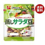 【送料無料】【2ケースセット】フジッコ そのままがおいしい 蒸しサラダ豆 70g×10袋入×(2ケース)
