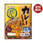 【送料無料】【2ケースセット】フジッコ カレーうどんの素 かつおだし 300g×10袋入×(2ケース)