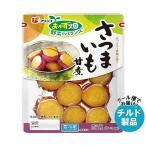 【送料無料】【チルド(冷蔵)商品】フジッコ おかず畑 さつまいも甘煮 130g×10個入