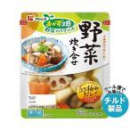 【送料無料】【チルド(冷蔵)商品】フジッコ おかず畑 野菜炊き合せ 155g×10個入
