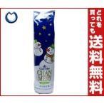 【送料無料】【2ケースセット】ハタ鉱泉 シャンデリア シャンメリー ホワイト 360ml瓶×20本入×(2ケース)