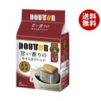 送料無料 ドトールコーヒー ドトール ドリップパック 甘い香りのやすらぎブレンド 56g(7g×8袋)×36個入