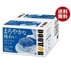 送料無料 ドトールコーヒー ドトール ドリップコーヒー オリジナルブレンド 7g×50P×1箱入