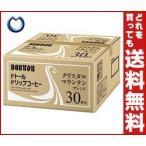 【送料無料】ドトールコーヒー ドトール ドリップコーヒー クリスタルマウンテンブレンド 7g×30P×12箱入