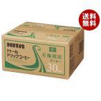 【送料無料】ドトールコーヒー ドトール ドリップコーヒー 有機栽培ブレンド 7g×30P×12箱入