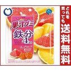 送料無料 明治 果汁グミ 鉄分グレープフルーツ 68g×8袋入