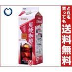 【送料無料】【2ケースセット】ホーマー 炭焼珈琲 低糖 1000ml紙パック×12(6×2)本入×(2ケース)