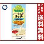 【送料無料】キッコーマン アーモンドリッチ 砂糖不使用 200ml紙パック×18本入