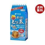 【送料無料】【2ケースセット】伊藤園 香り薫るむぎ茶 ティーバッグ 54袋入×10個×(2ケース)