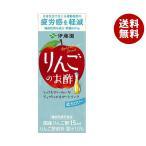 【送料無料】伊藤園 りんご酢【機能性表示食品】 200ml紙パック×24本入