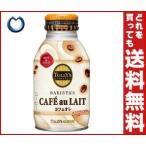 【送料無料】伊藤園 タリーズコーヒー バリスタズ カフェオレ 260mlボトル缶×24本入