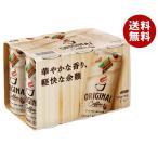 【送料無料】【2ケースセット】ダイドー ブレンドコーヒー(6缶パック) 185g缶×30(6×5)本入×(2ケース)